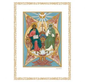 Иллюстрация из книги в кожаном переплете Библия. Книги Священного Писания Ветхого и Нового Завета