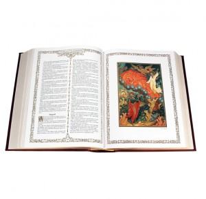 Разворот с иллюстрацией коллекционной книги Библия. Книги Священного Писания Ветхого и Нового Завета