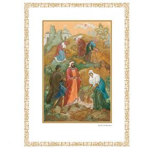 Иллюстрация дорогого подарочного издания Библия. Книги Священного Писания Ветхого и Нового Завета