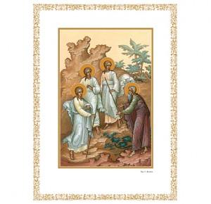 Иллюстрированная коллекционная книга Библия. Книги Священного Писания Ветхого и Нового Завета