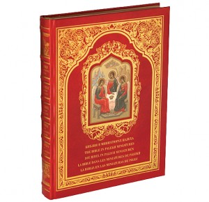 """""""Библия в миниатюрах Палеха"""" книга в кожаном переплете"""