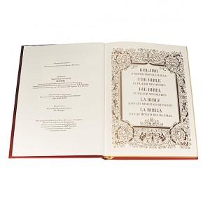 """Кожаная книга в развороте """"Библия в миниатюрах Палеха"""""""