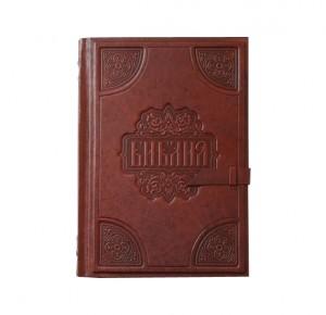 Библия большая в кожаном переплете