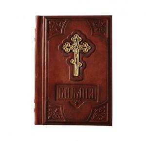 Библия с комментариями и приложениями в кожаном переплете