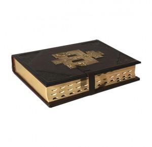 Кожаный переплет. Библия большая с литьем