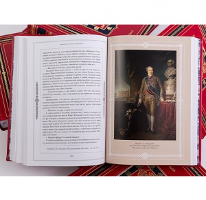 """Иллюстрации из Библиотеки """"Дом Романовых"""" в 14 томах"""