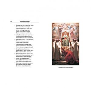 """Подарочное издание книги """"Божественная комедия"""" - фото 9"""