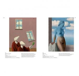 """Разворот с иллюстрациями подарочной книги """"Брюссель. Королевские музеи"""""""