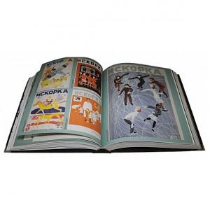 Иллюстрации из кожаной книги Дейнека. Графика