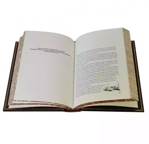 """Разворот подарочной книги """"Деловая наука"""""""