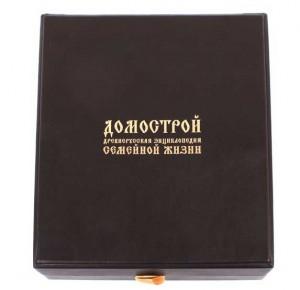 Домострой. Древнерусская энциклопедия семейной жизни подарочный набор - фото 3