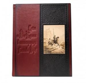 Сцены из Дон Кихота в иллюстрациях Гюстава Доре подарочное издание книги - фото 1