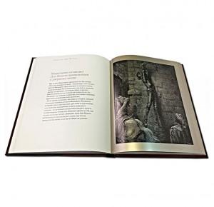 Сцены из Дон Кихота в иллюстрациях Гюстава Доре подарочное издание книги - фото 4