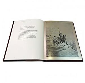 Сцены из Дон Кихота в иллюстрациях Гюстава Доре подарочное издание книги - фото 5