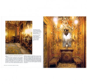 """Иллюстрации к подарочному изданию """"Дворцы Италии. Сицилия"""""""