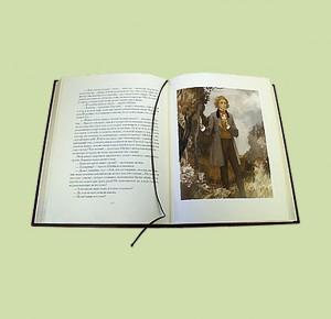 """Разворот дорогой книги """"Дворянское гнездо. Накануне"""""""
