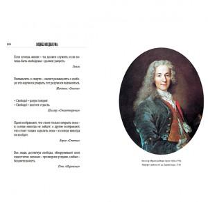 Книга в кожаном переплете - фото - Энциклопедия ума в афоризмах всемирной литературы