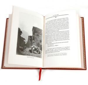 """Разворот кожаной книги """"Ермолов"""""""