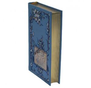 """Подарочная книга """"Это было у моря"""" Игоря Северянина"""