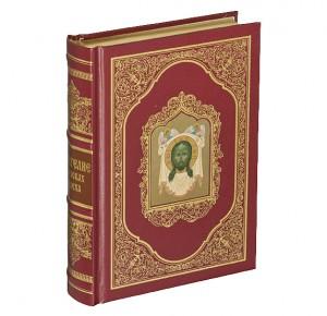 """Книга в подарок """"Евангелие в красках Палеха"""""""