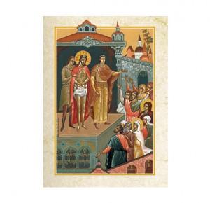 """Иллюстрация из """"Евангелие в красках Палеха"""""""