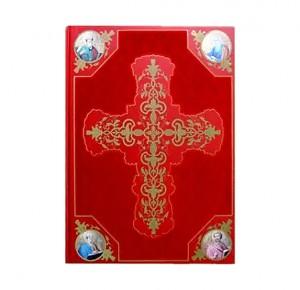Подарочное издание Евангелие