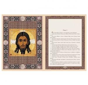Разворот подарочного издания Евангелие