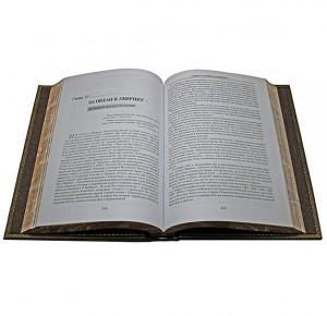 "Разворот подарочной книги Евреи: история нации"" Михаил Штереншис - фото"