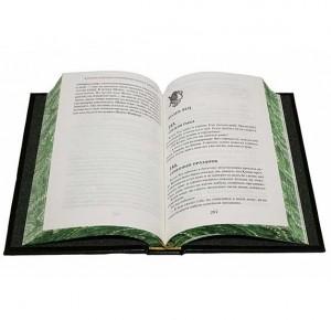 Фото разворота подарочной книги Еврейские народные сказки. Собранные Е. С. Райзе