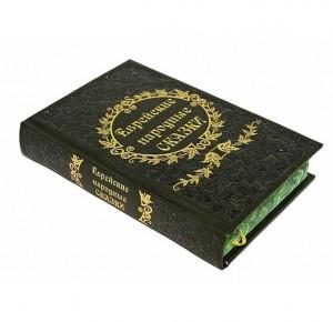Вид подарочной книги Еврейские народные сказки. Собранные Е. С. Райзе
