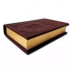 """Подарочная книга """"Еврейское остроумие"""" - фото 2"""