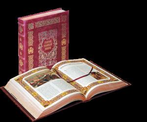 «Губернии Российской Империи» дорогое подарочное издание в натуральной коже