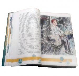 """Разворот с иллюстрациями подарочной книги """"Финансист"""""""