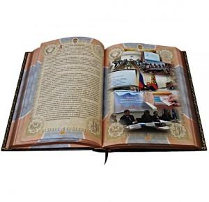 ФСБ подарочная книга - фото 3