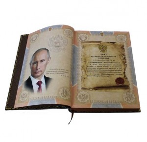ФСБ подарочная книга - фото 4