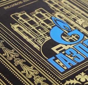 Увеличенное фото подарочной книги Газпром (Великое наследие)