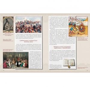 Иллюстрации к подарочной книге Германия. XV–XVII века. Фото 2