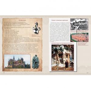 Иллюстрации к подарочной книге Германия. XV–XVII века. Фото 4