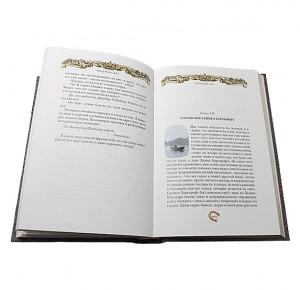 """Разворот подарочной книги """"Гигантская тень"""""""