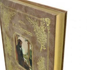 """""""Дворянское гнездо. Накануне"""" подарочная книга"""