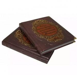 Золотые страницы купечества, промышленников и предпринимателей Татарстана в 2 томах подарочное издание книги