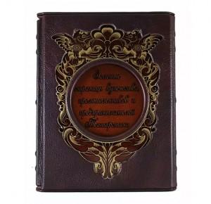 Подарочная книга Золотые страницы купечества, промышленников и предпринимателей Татарстана в 2 томах