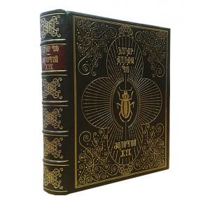 """Книга в кожаном переплете """"Золотой жук"""""""