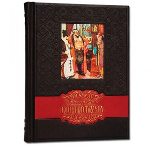 """Книга в кожаном переплете """"Горе от Ума"""" А.С. Грибоедов"""