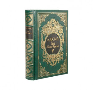 """Подарочное издание """"Граф Монте-Кристо"""" В двух томах. Фото 2"""