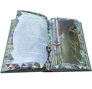 """""""Блистающий мир"""" - разворот книги. Фото 2"""