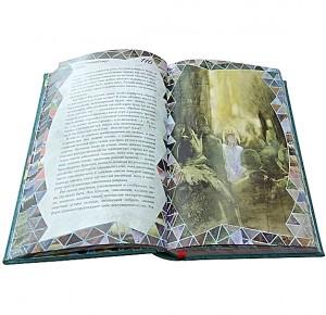 """""""Блистающий мир"""" - разворот книги. Фото 3"""