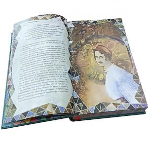 """""""Блистающий мир"""" - разворот книги. Фото 5"""