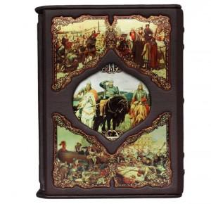 Подарочное издание Историческая летопись России - фото 1