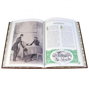 Разворот подарочной книги История Российского воинства